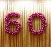 Цифра 60