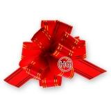Декоративный бант-шар (красный с полосой)