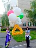 Запуск шаров на выпускной