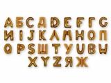 Буквы из шаров (золото)