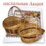 Комплект плетеных корзин