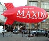 Рекламный Дирижабль с надписью