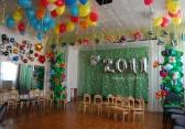 Комплексное оформление зала