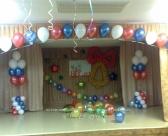 Оформление зала воздушными шарами