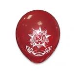 """Воздушные шары """"9 мая"""""""
