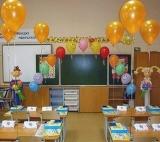 Оформление класса к 1 сентября