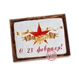"""Пряничная открытка """"23 февраля"""""""