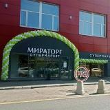 Оформление шарами супермаркета