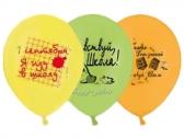 """Воздушные шары """"1 сентября"""""""