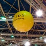 Большой воздушный шар с изображением
