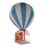 Большой воздушный шар