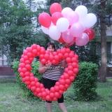 "\""Сердце"